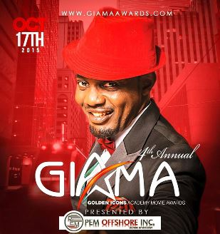 2015 GIAMA Host